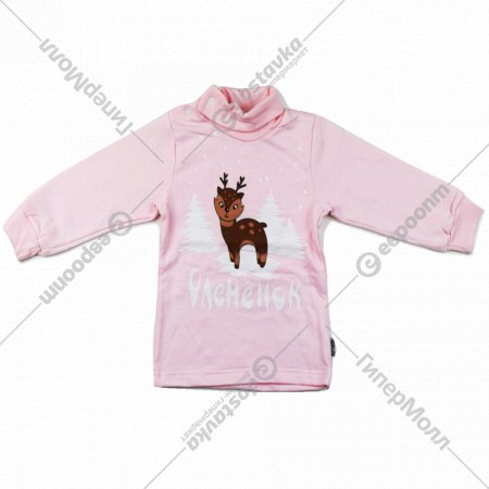 Водолазка детская, розовая.