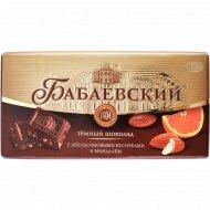 Шоколад темный «Бабаевский» апельсиновые кусочки и миндаль, 100 г.