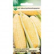 Семена кукурузы «Порумбень 199 СВ F1» сахарная, 4 г