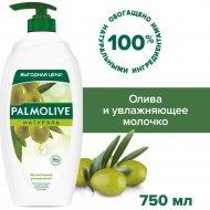 Гель-крем для душа «Palmolive» олива и увлажняющее молочко 750 мл.