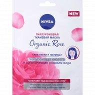 Маска «Nivea» Organic Rose, 28 г