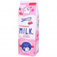 Пенал в форме пакета молока, DV-11617.