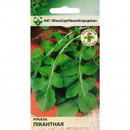 Семена рукколы «Пикантная» 1 г