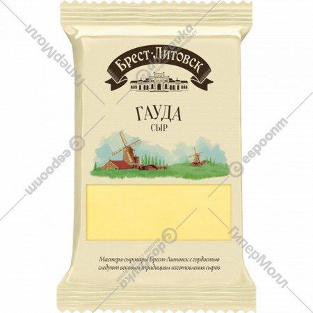 Сыр полутвердый «Брест-Литовск Гауда» 48%, 200 г.