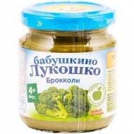 Пюре овощное «Бабушкино Лукошко» брокколи, 100 г.