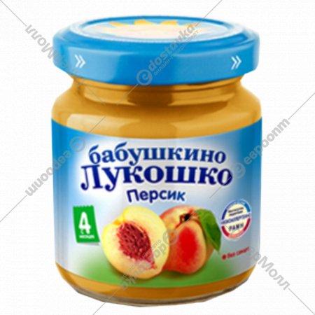Пюре «Бабушкино Лукошко» персик, 100 г.