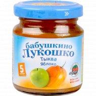 Пюре «Бабушкино Лукошко» тыква+яблоко 100 г.