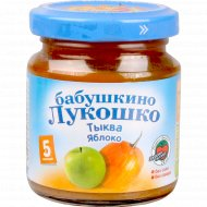 Пюре «Бабушкино Лукошко» тыква и яблоко, 100 г.