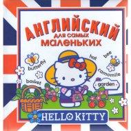 Книга «Hello Kitty. Английский для самых маленьких» А.А.Варшавский