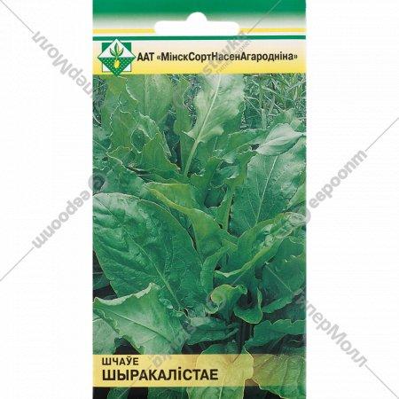Семена щавеля «Широколистный» 0.5 г