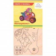 Сборная модель «Ugears» для детей, Мотоциклист 10006