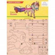 Сборная модель «Ugears» для детей, Ослик 30004
