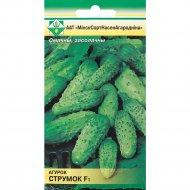 Семена огурца «Струмок» F1, 0.8 г
