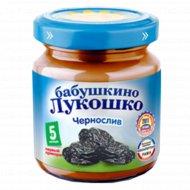 Пюре «Бабушкино Лукошко» из чернослива, 100 г.