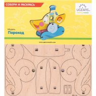 Сборная модель «Ugears» для детей, Пароход 20003