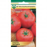 Семена помидора «Загадка» 0.1 г