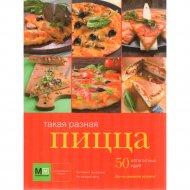 Книга «Такая разная пицца».