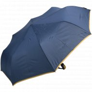 Зонт женский синий.