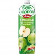 Нектар яблочный «Будь здоров» 1 л.