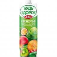 Нектар мультифруктовый «Будь здоров» 1 л.