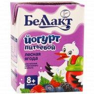 Йогурт «Беллакт» лесная ягода 2.6%, 210 г.