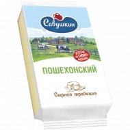 Сыр «Пошехонский» 45 %, 350 г