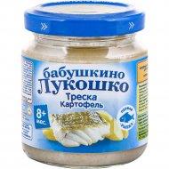 Пюре «Бабушкино Лукошко» треска и картофель, 100 г.