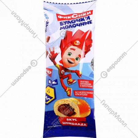 Булочка молочная «Фиксики» вкус шоколада, 35 г.