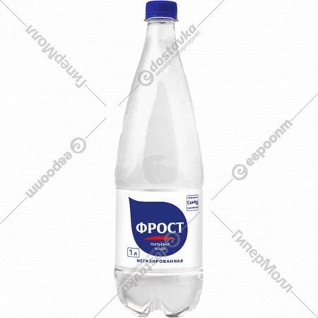 Вода питьевая «Фрост» Classic негазированная 1 л