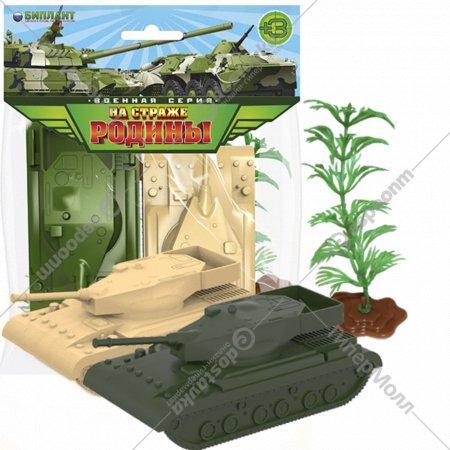 Игровой набор «Танковая дуэль».