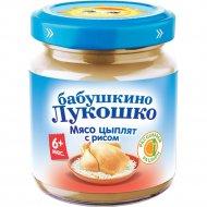 Пюре «Бабушкино Лукошко» мясо цыплят с рисом, 100 г.
