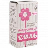 Соль пищевая йодированная 1 кг.