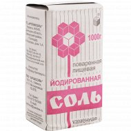 Соль пищевая йодированная, 1 кг.