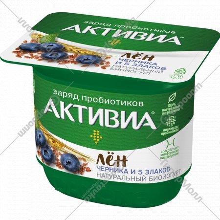 Биойогурт «Активиа» 2.9%, 150 г.