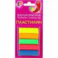 Пластилин «ЛУЧ» флуоресцентный, 5 цветов, 80 г.