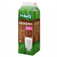 Молоко питьевое «Беллакт» пастеризованное 3.5%, 1 л.