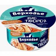 Биотворог «Верховье» мороженое/карамель, 4,2%, 140 г.