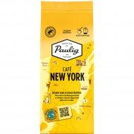 Кофе молотый «Paulig» New York, 200 г.