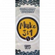 Напиток кофейный «Sol» со сливочно-ванильным ароматом, 3 в 1, 18 г