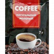 Кофе натуральный жареный молотый «Белкофе» Медиум, 7 г