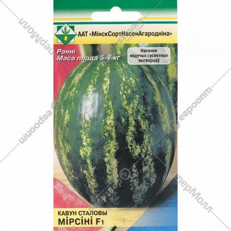Семена арбуза «Мирсини F1» 5 шт