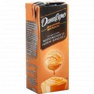 Коктейль молочный «Даниссимо» со вкусом мороженого крем-брюле, 2.5%, 215 г.