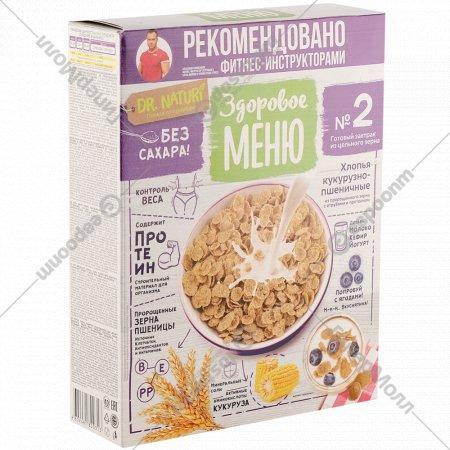 Хлопья кукурузно-пшеничные «Здоровое меню» 200 г.