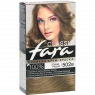 Крем-краска стойкая для волос «Fara Classic» тон 502в, темно-русый.
