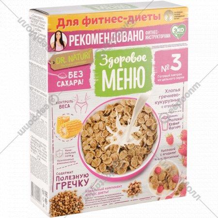 Хлопья кукурузно-гречневые «Здоровое меню» с отрубями, 200 г.