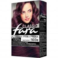 Крем-краска стойкая для волос «Fara Classic» тон 503в, баклажан.