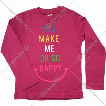 Джемпер для девочки, MRM15B-42.