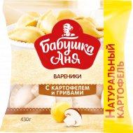 Вареники «Бабушка Аня» с картофелем и грибами, 430 г.