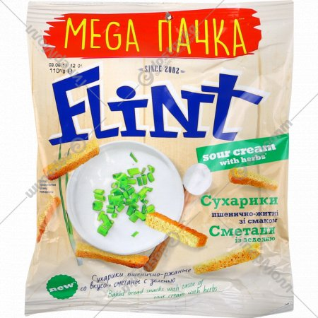 Сухарики пшенично-ржаные «Flint» сметана с зеленью, 110 г.