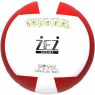Мяч волейбольный, VQ2000.